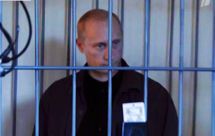 arestovali_putina