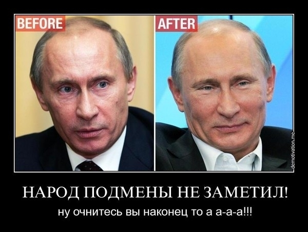 Сенаторы Маккейн и Грэм требуют более жестких санкций против России - Цензор.НЕТ 7290