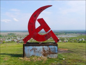 samara-region-soviet-empire