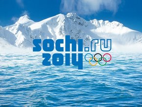 1385382616-2-fevralya-projdet-neoficialnoe-otkrytie-olimpiady.jpg.290x0_q85_crop