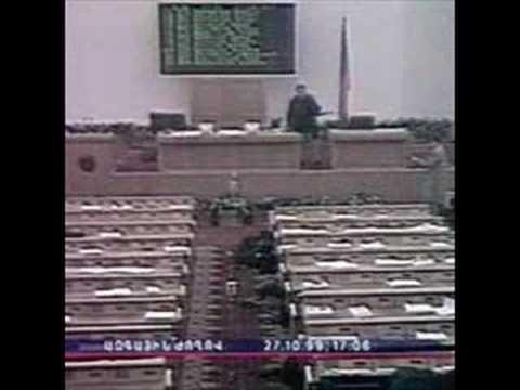 Главная задача новой Рады - проводить реформы, - посол США - Цензор.НЕТ 7164