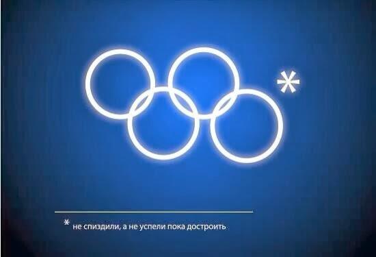 Нераскрывшаяся олимпийская снежинка