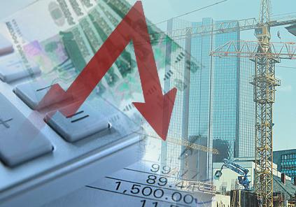 экономический-кризис
