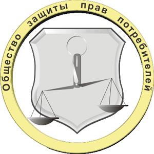emblema11