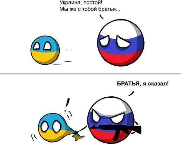 Завтра Совет по иностранным делам ЕС рассмотрит обострение ситуации в Украине - Цензор.НЕТ 5009