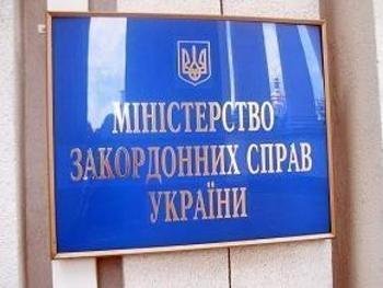 15_075226_mid-ukrainyi
