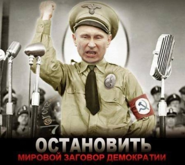 Российский нацист-ополченец Криворучко В.В. арестован за убийство кавказца - Цензор.НЕТ 5919