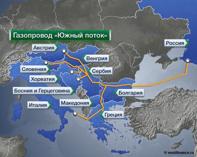 Трубопровод Греция-Болгария обойдется в 160 млн евро