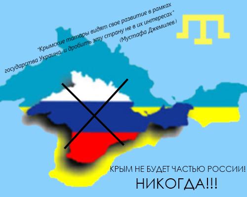 krim-tatar-ukraina