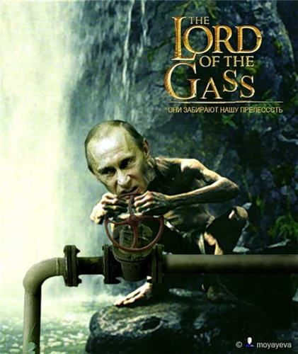 lord_of_the_gas