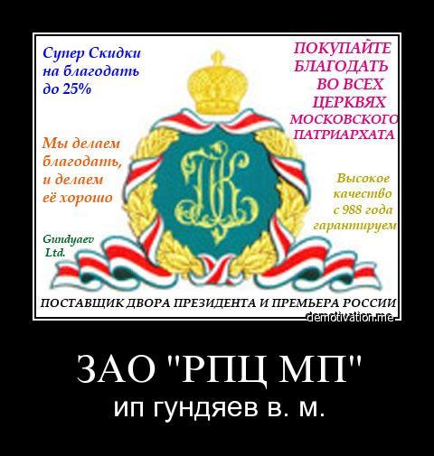mqsx564o29zq