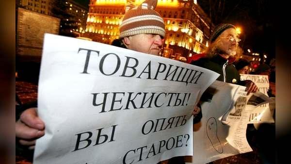 tovarischi_chekisty_0