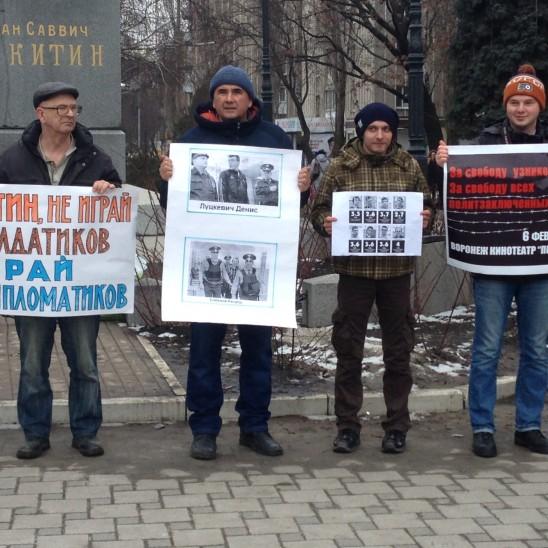 Ukraina-12-1-e1394193277332