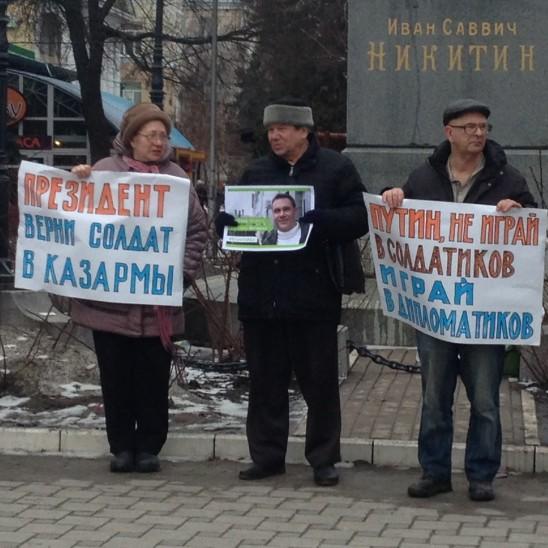 Ukraina-12-2-e1394193313103