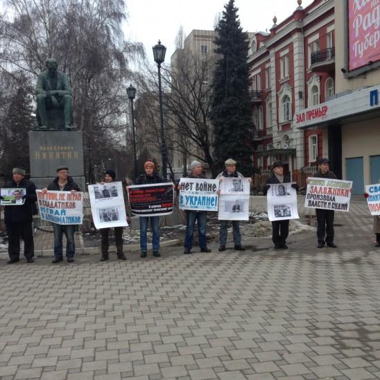 Ukraina-12-7-e1394193520939