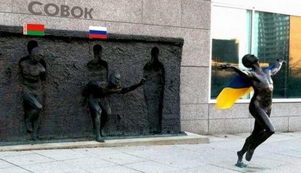 ukraine_to_eu_0