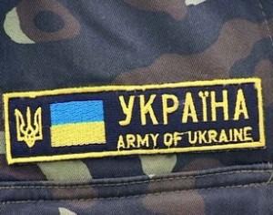 v-ukran-vdznachayut-den-suhoputnih-vysk-zbroynih-sil-1-300x236
