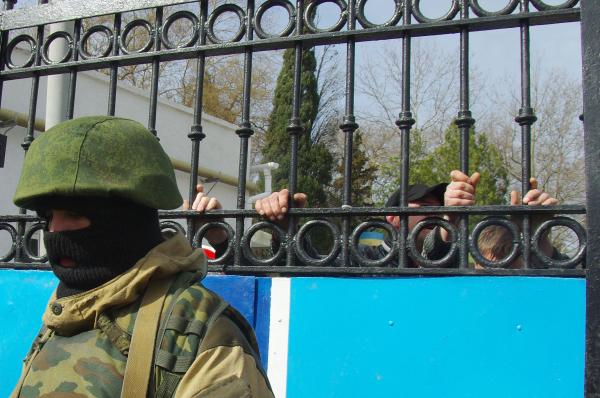 Ситуация у штаба ВМС Украины в Севастополе