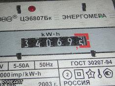 6VqdkfwL-234