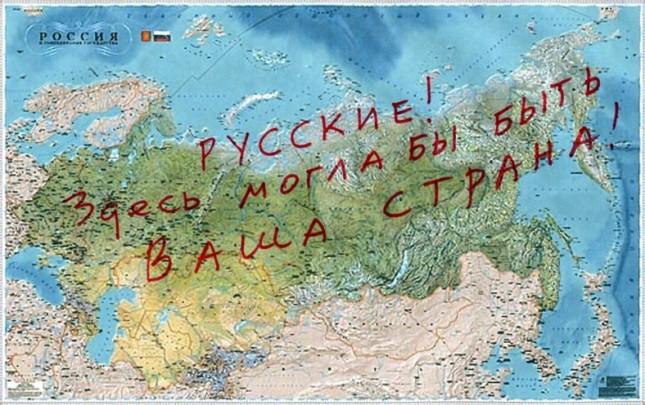_maprussia